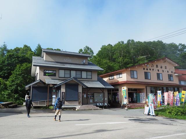 霧ヶ峰 200719 (1)