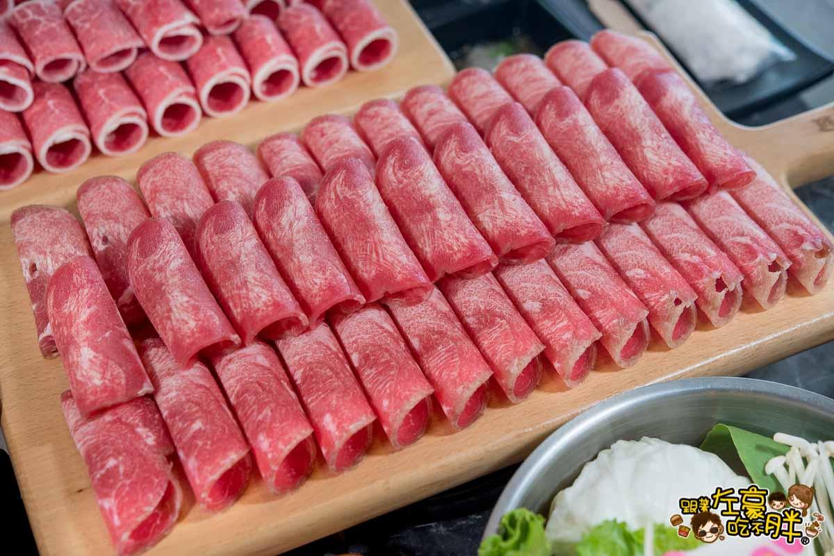五鮮級 肉補-1