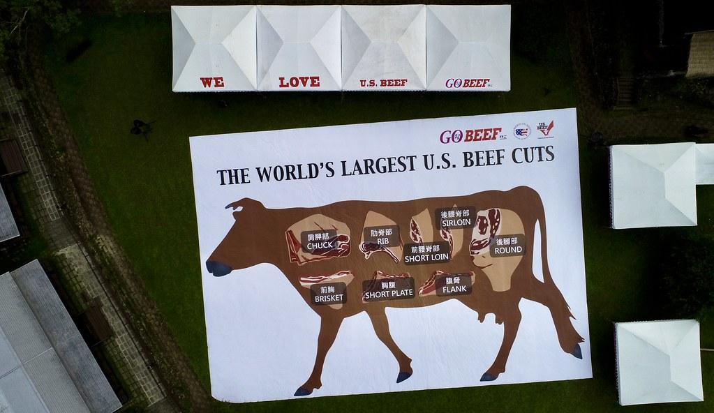 世界最大美牛分切圖空拍