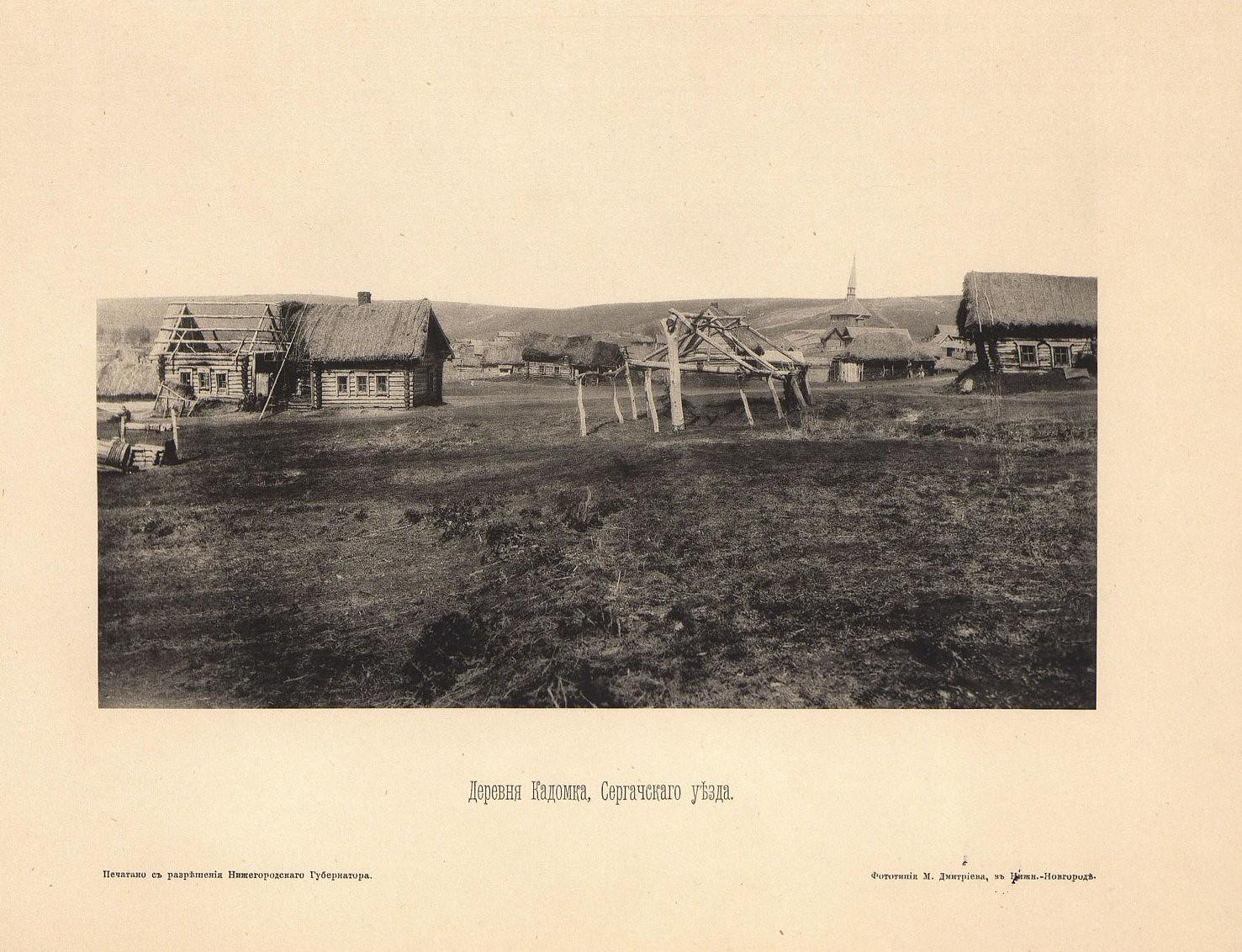 09. Деревня Кадомка Сергачского уезда