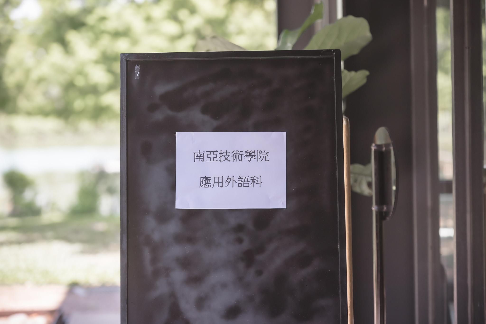 中壢綠風草原餐廳同學會攝影_32