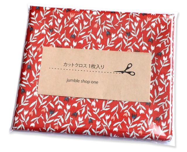 カットクロス Felicity Fabrics Hemma in Turquoise 610047