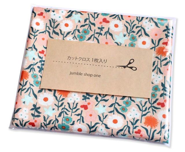 カットクロス Felicity Fabrics Hemma in Turquoise 610049