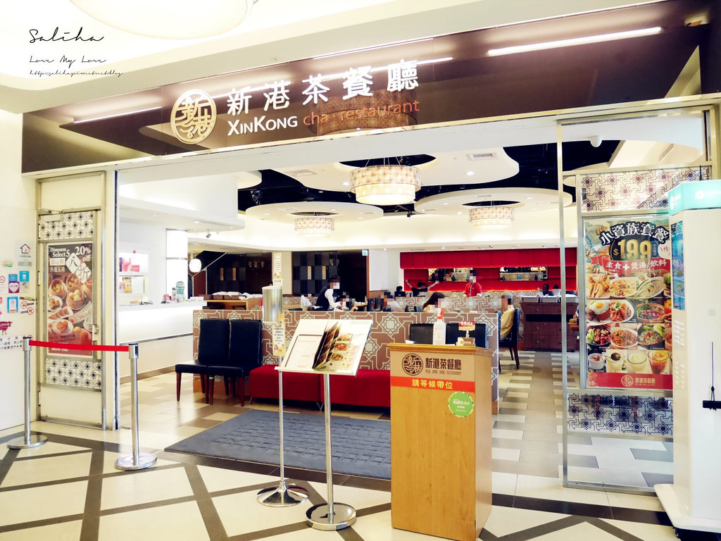 台北西門町美食餐廳推薦新港茶餐廳 不限時下午茶好吃中式餐點適合約會聚餐帶長輩 (2)