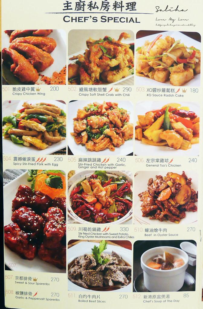 台北西門町新港茶餐廳菜單價位訂位menu價格餐點推薦 (5)