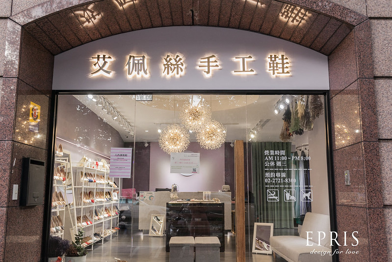 台北女鞋品牌店