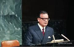 Estudio del vestuario del Presidente Allende el día del Tancazo (Parte 4/4).