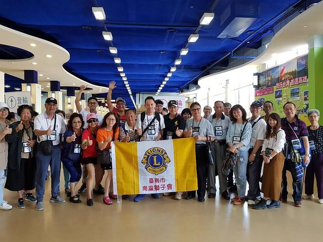 【會務活動】2018-04-23~25 舉辦本年度獅嫂月旅遊活動