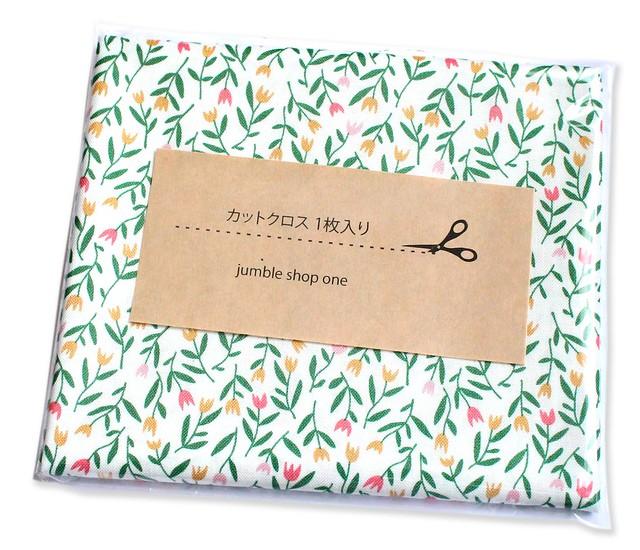 カットクロス Felicity Fabrics Hemma in Emerald 610042