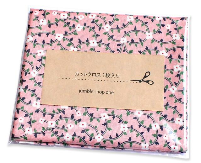 カットクロス Felicity Fabrics Hemma in Emerald 610045