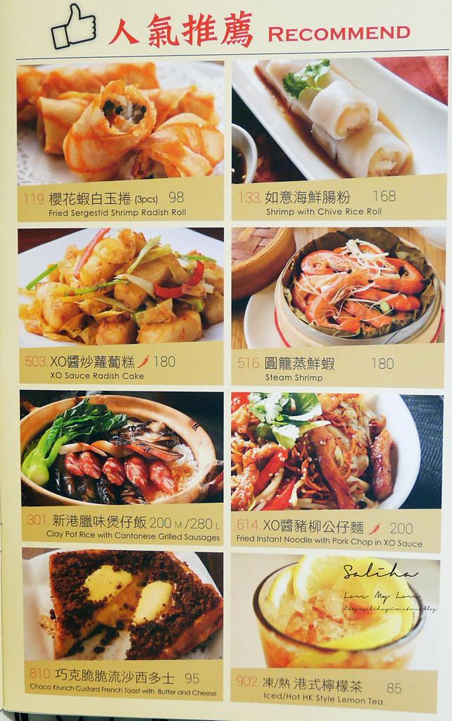 台北西門町新港茶餐廳菜單價位訂位menu價格餐點推薦 (3)