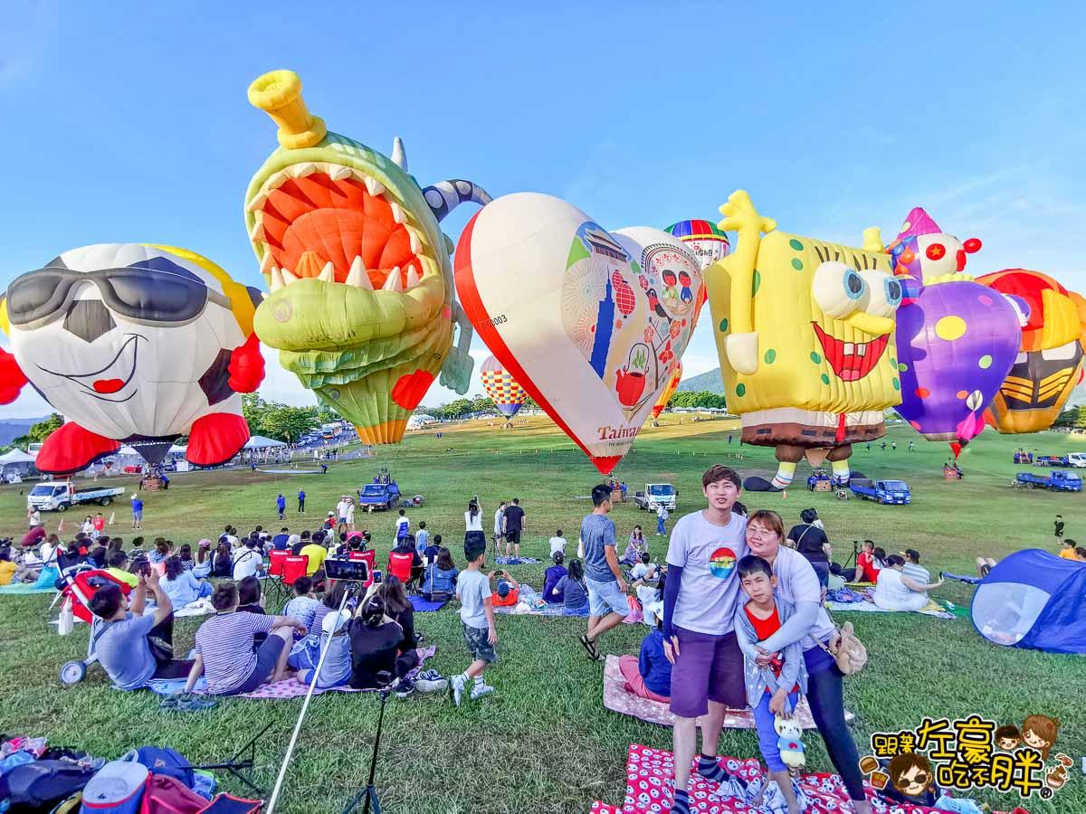 台東熱氣球嘉年華 鹿野高台-29