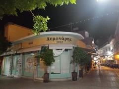 Centro Turístico Chiprw