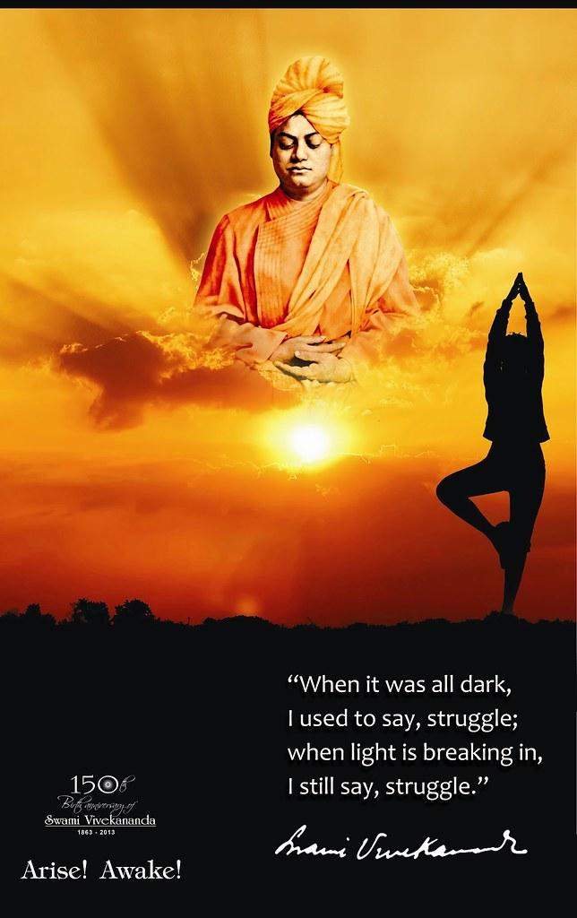 Message of Swami Vivekananda