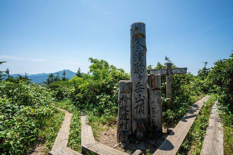 会津駒ヶ岳 山頂