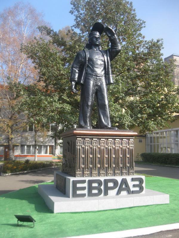 Новокузнецк - Памятник коксохимику