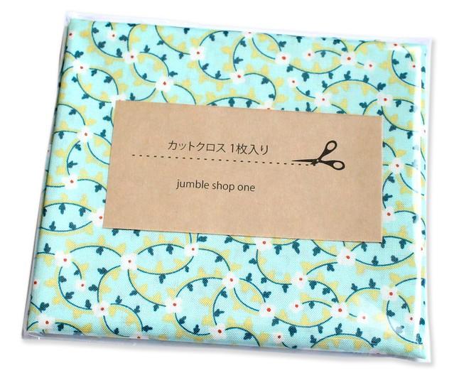 カットクロス Felicity Fabrics Hemma in Turquoise 610050