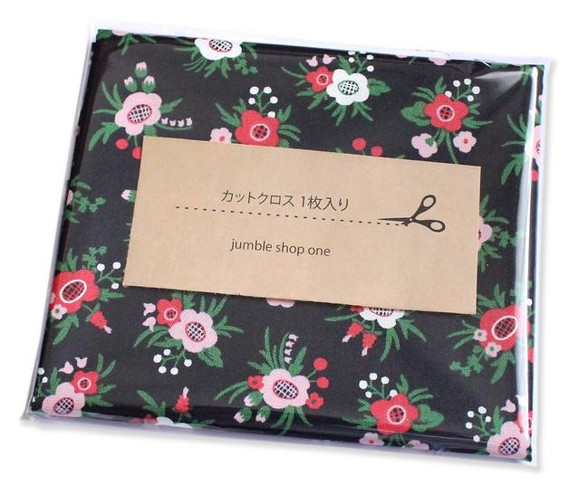 カットクロス Felicity Fabrics Hemma in Emerald 610043