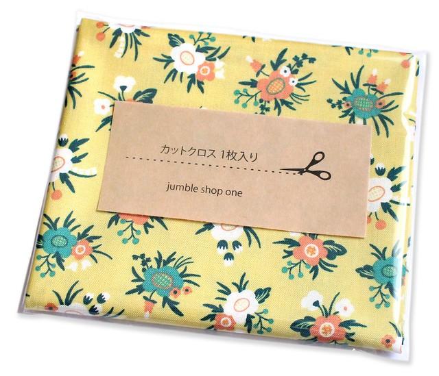 カットクロス Felicity Fabrics Hemma in Turquoise 610048