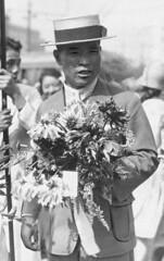 800px-Shiso_Kanaguri_1924