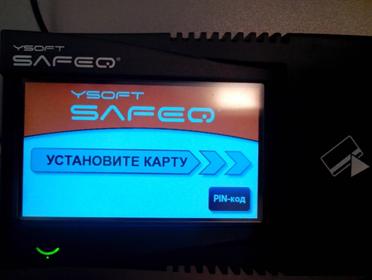 SafeQ