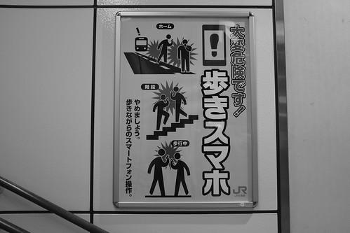 22-07-2020 Sapporo (6)