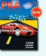 PRA July issue