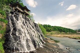 Rimyongsu Falls, Mt Paektu region, North Korea