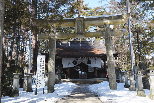 草津温泉・白根神社 ∣ Kusatsu Onsen