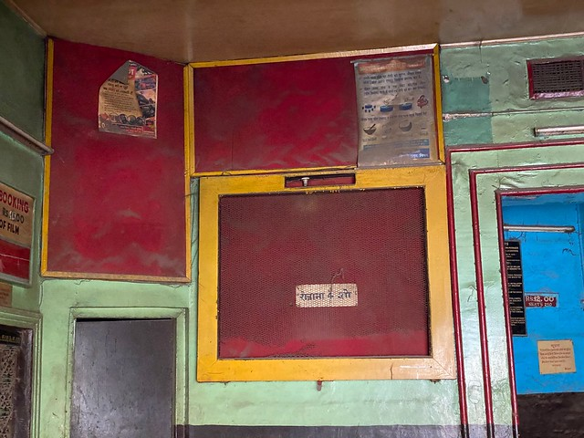 City Landmark - Cinema Excelsior, Lal Kuan