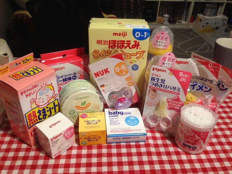 Meiji Formula Milk