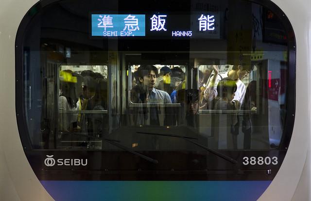 Tokyo 4680