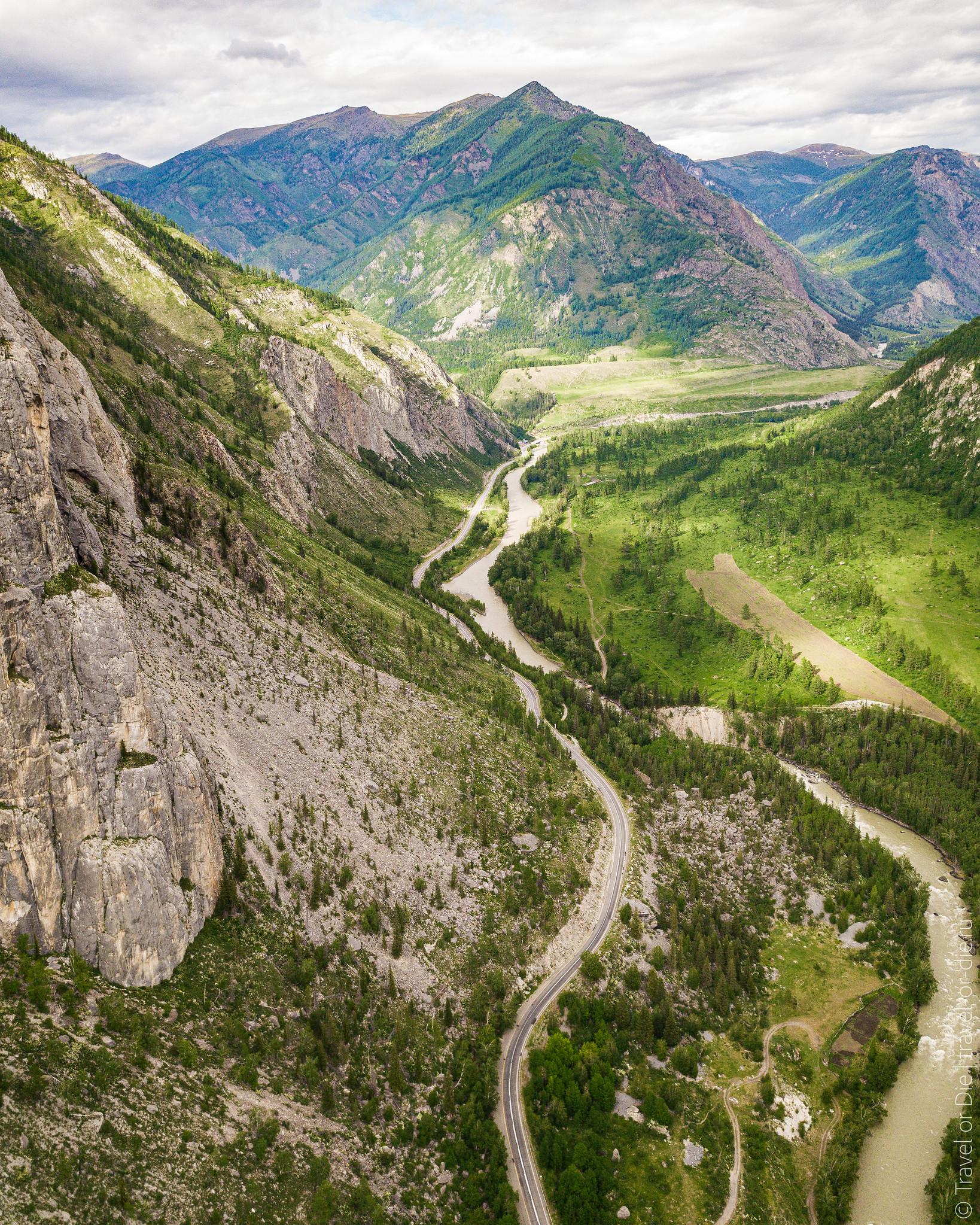 Shirlak-Waterfall-Altai-mavic-0215