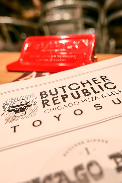BUTCHER REPUBLIC TOYOSU 27