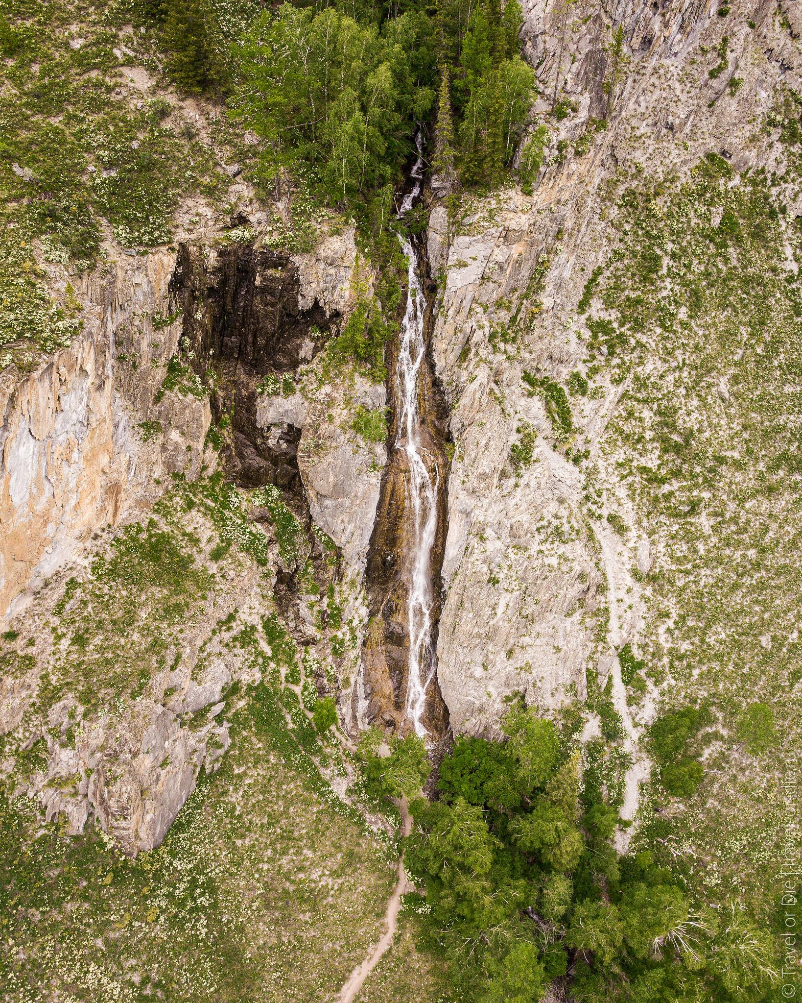 Shirlak-Waterfall-Altai-mavic-0223
