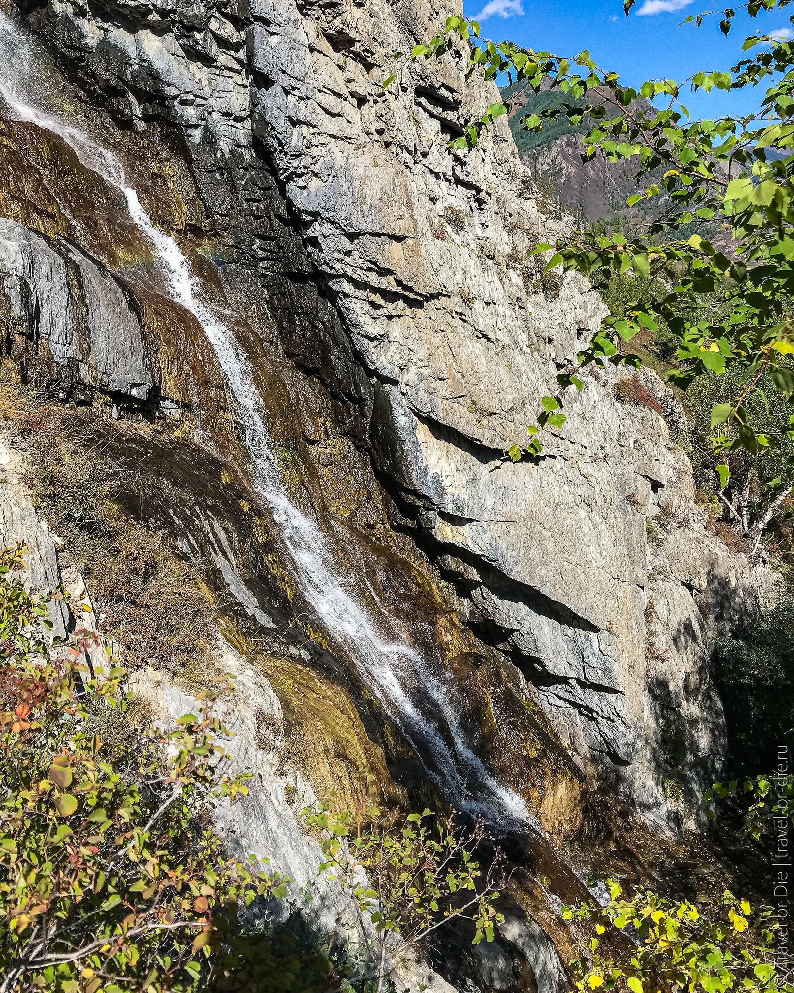 Shirlak-Waterfall-Altai-iphone-9755