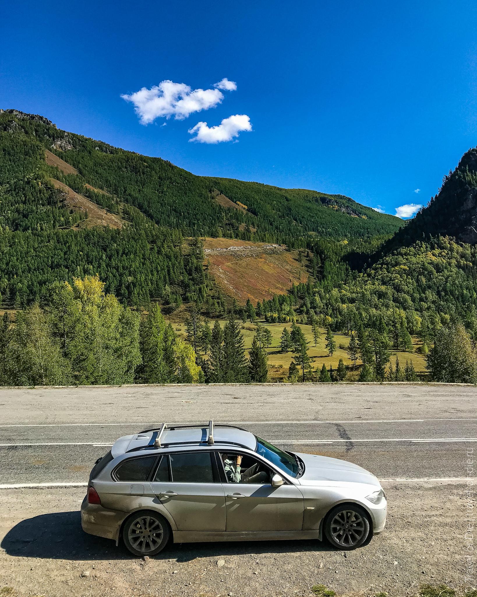 Shirlak-Waterfall-Altai-iphone-9758