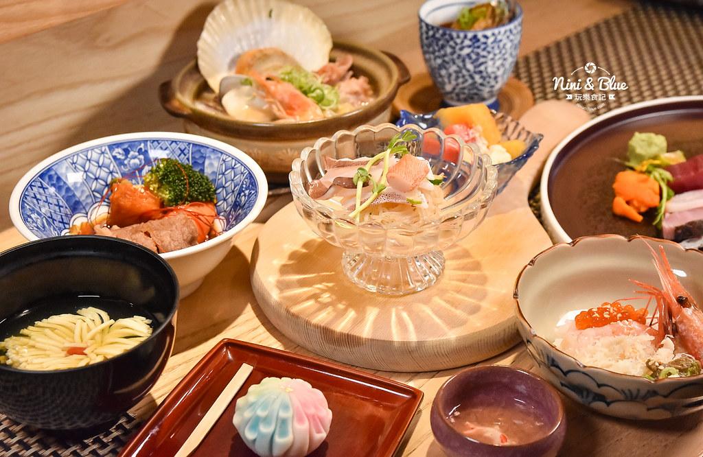 和食望月2020無菜單 台中日本料理 父親節23