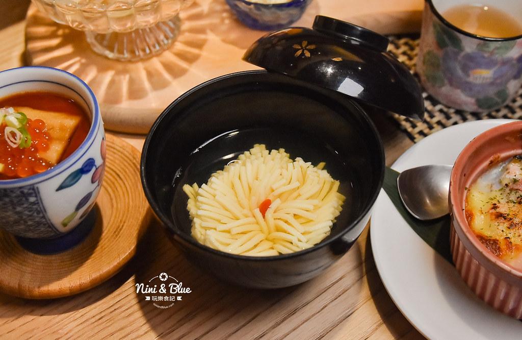 和食望月2020無菜單 台中日本料理 父親節08