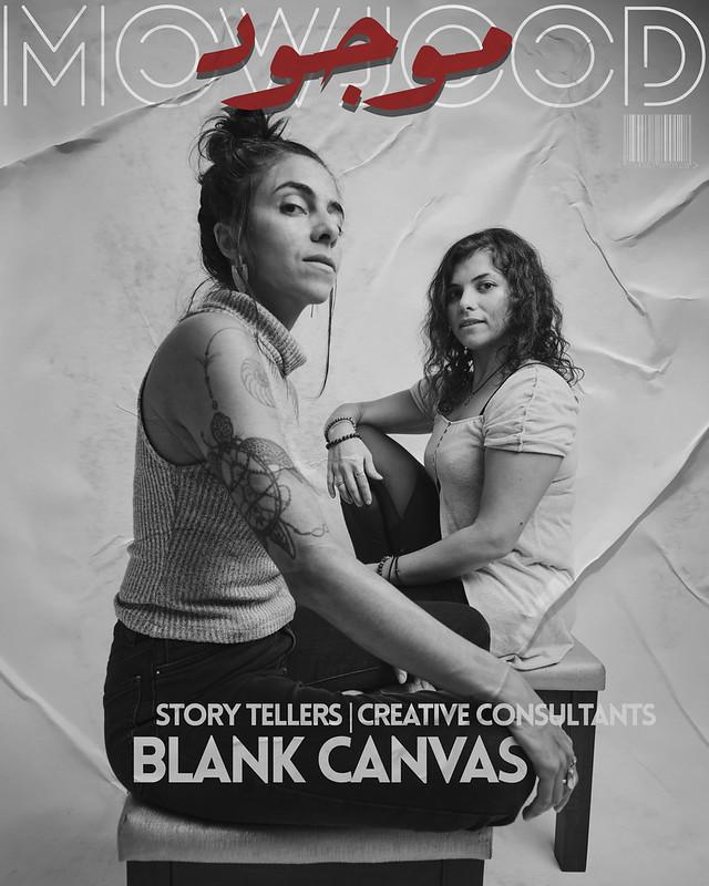 Mowjood - Blank Canvas