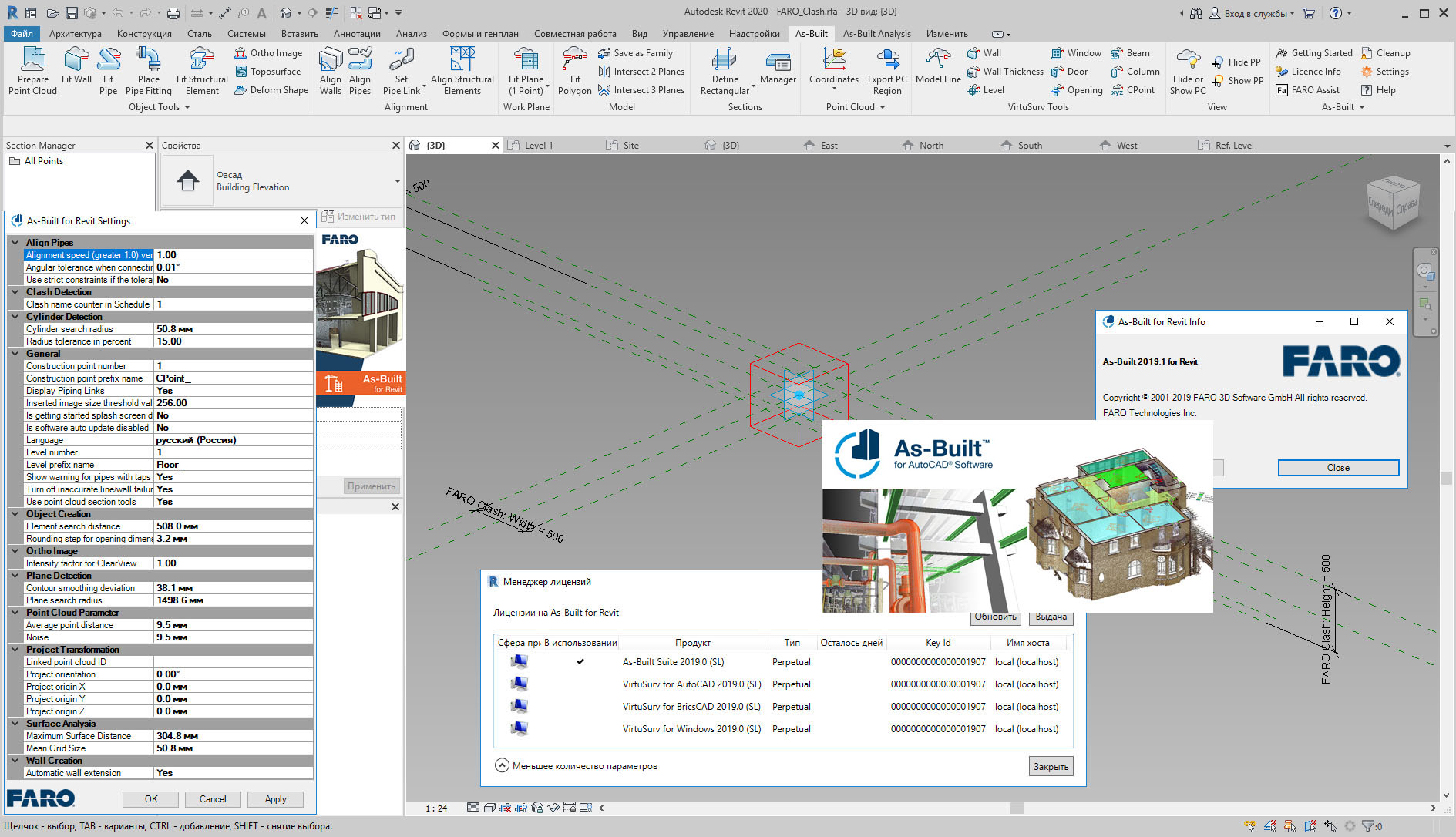 Working with FARO As-Built for AutoCAD 2019.1 full