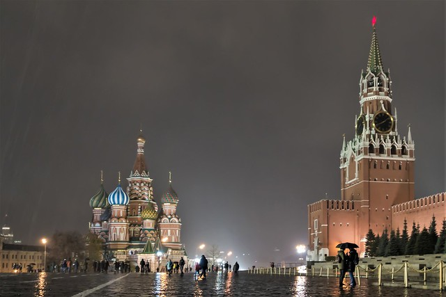 A rainy night in Moscow.