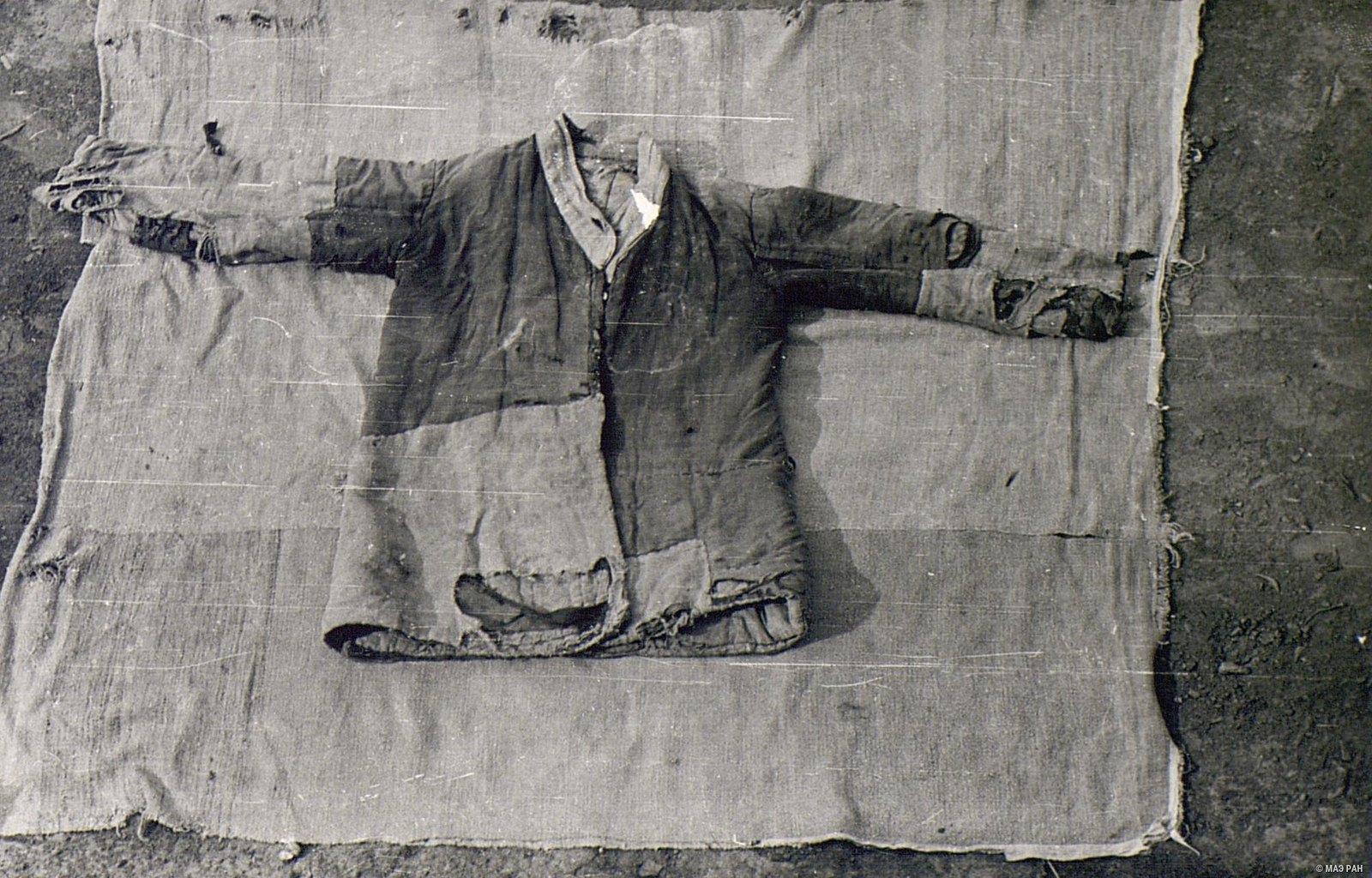 Верхняя женская расклешенная куртка «курма» (вид спереди)
