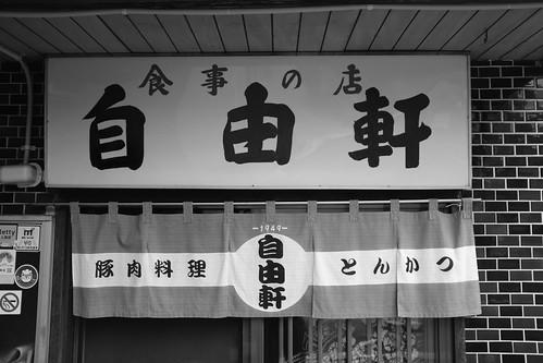 23-07-2020 Asahikawa (17)