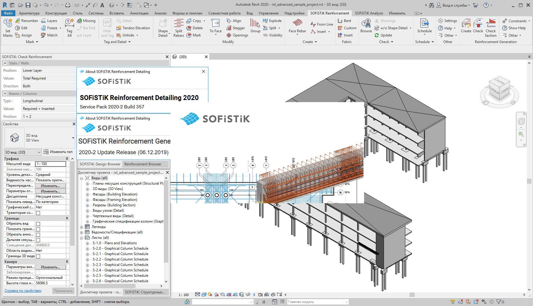 Working with SOFiSTiK Reinforcement Detailing & Reinforcement Generation 2020 SP 2020-2 Build 357