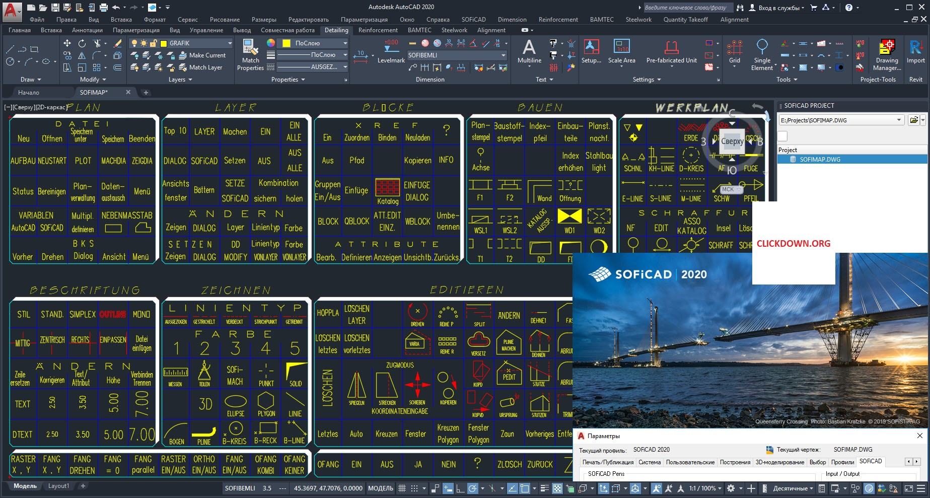 Working with SOFiSTiK SOFiCAD 2020 SP 2020-5 Build 105 for Autodesk AutoCAD 2021