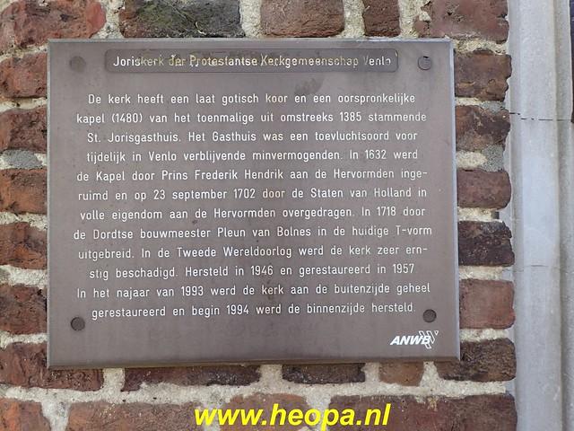 2020-07-23   Swolgen - Venlo 24 Km (146)