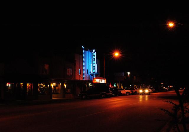 Heights Theater - Houston, Texas