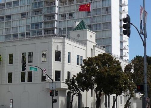 chinese_consulate_sanfrancisco
