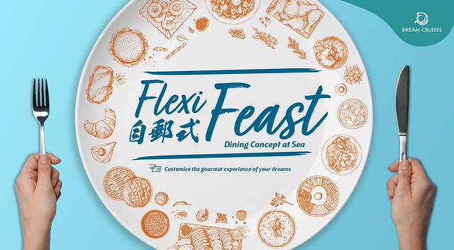 20200723_Flexi Feast KV_banner